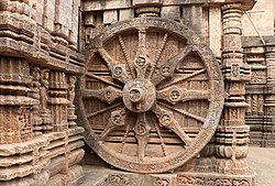 A chariot wheel of the Sun Temple, Konârak, India.