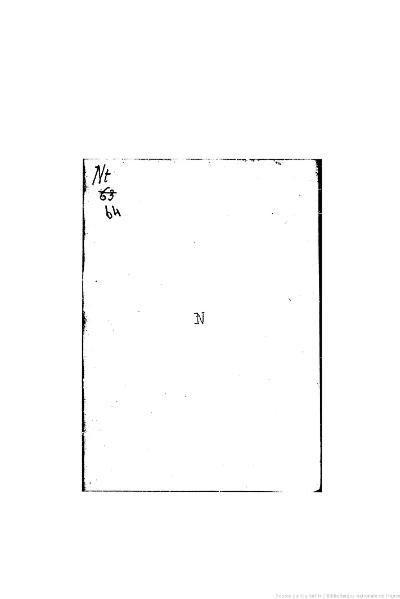 File:Chasseriau - Précis de l'abolition de l'esclavage dans les colonies anglaises (4).djvu