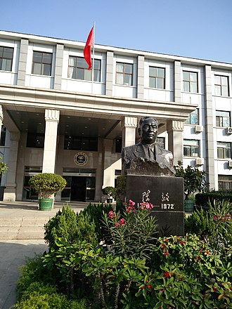 China Foreign Affairs University - Bust of Chen Yi in university's Zhanlanlu campus.