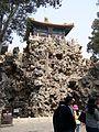 China - Imperial Palace 15 (130105094).jpg