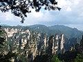 China IMG 3443 (29112562773).jpg