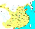 Jin Dynasty (265–420)