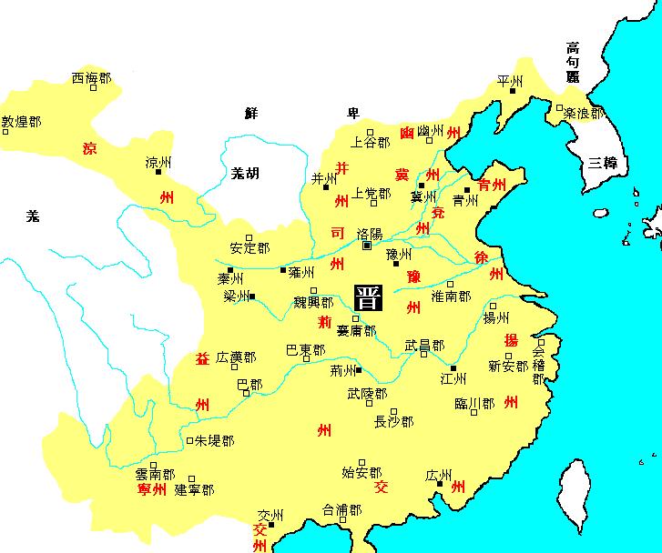 China Western Jin