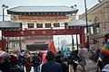 Chinatown Lunar New Year Parade (24940271611).jpg