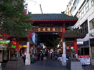 Chinese Australians ethnic group