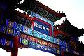 Chinese Martial Art School, Lushun, Dalian.jpg