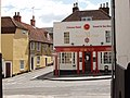 Chinese restaurant, East Hill, Colchester - geograph.org.uk - 189288.jpg