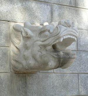 Chiwen - A chishou gargoyle