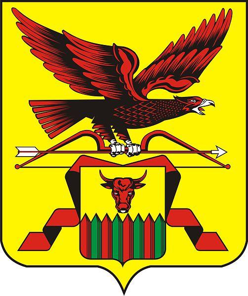 File:Chita Oblast coat of arms.jpg