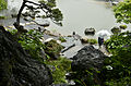 Chiyoda Garden 22.JPG