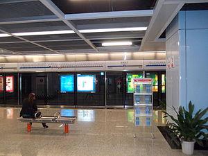 Zhengjiayuanzi Station - Image: Chongqing Rail Transit Zhengjiayuanzi