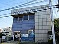 Chuei Shinkin Bank Magarimatsu branch.jpg