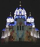139px-Church_of_Novocherkassk.jpg