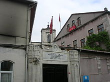 Church of St. George of Samatya 01.jpg