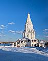 Church of the Ascension Kolomenskoe.jpg
