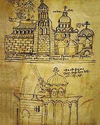La basilica e l'edicola del Santo Sepolcro in una raffigurazione del 1149