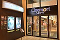 Cinemart Shinsaibashi 2013-10.JPG