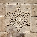 Citadelle d'Alep - motif hexagonal.jpg