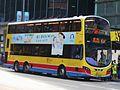 Citybus9537 6X.jpg
