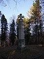 Cmentarz wojenny nr 368 z 1914 r. Limanowa-Jabłoniec - 1914 Military cemetery ^368 - panoramio (6).jpg