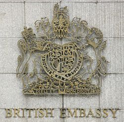 Coat of Arms, British Embassy, Budapest.jpg