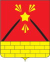 Coat of Arms of Elektrougli (Moscow oblast).png