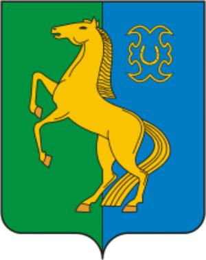 Yermekeyevsky District - Image: Coat of Arms of Ermekeevo rayon (Bashkortostan)