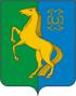 Coat of arms of Yermekeyevsky District