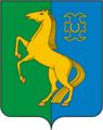 Coat of Arms of Ermekeevo rayon (Bashkortostan).png