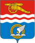 Coat of arms of Kamensk-Uralsky