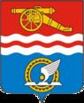 Coat of Arms of Kamensk-Uralsky (Sverdlovsk oblast).png