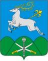 Coat of Arms of Kavkazsky rayon (Krasnodar krai).png