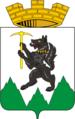Coat of Arms of Kirovgrad (Sverdlovsk oblast).png