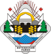 Coat of Arms of Votkinsk rayon (Udmurtia).png