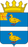 Coat of Arms of Yaransky rayon (Kirov oblast).png