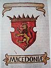 Coat of arms of Macedonia 1340.jpg