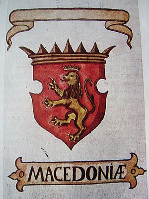 National symbols of the Republic of Macedonia - The lion symbol in the Fojnica Armory roll, 1340