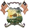 Coat of arms of REPUBLIC OF LIBERIA in 1963.jpg