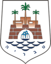 Coat of arms of Tiberias