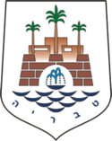 Coat of arms of Tiberias.png