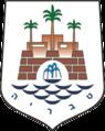 Coat of arms of Tiberias.png