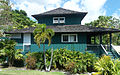 Coco Grove FL Ransom School pano01.jpg