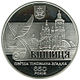 Coin of Ukraine Vinnytsia silver R.jpeg