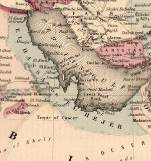 Al-Hasa Expedition 1871