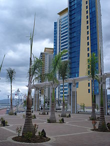 The Port Of Spain International Waterfront Centre, 2009