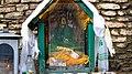 Coronation Throne of Norbugang near Yuksam pine tree 06.jpg