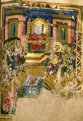 Filioque - First Council of Constantinople with halo-adorned Emperor Theodosius I (miniature in Homilies of Gregory Nazianzus (879–882), Bibliothèque nationale de France)