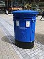 Cricket World Cup 2019 blue post box, Briggate, Leeds (14th June 2019) 002.jpg