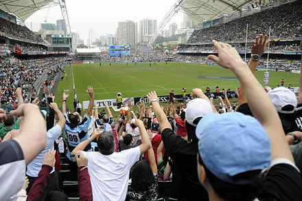 The Hong Kong Sevens, considered the premier tournament of the World Rugby Sevens Series, is played each spring. Crowd cheering, Hong Kong Sevens 2009.jpg