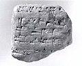 Cuneiform tablet impressed with cylinder seal- record of irrigation work MET ME56 81 51.jpg
